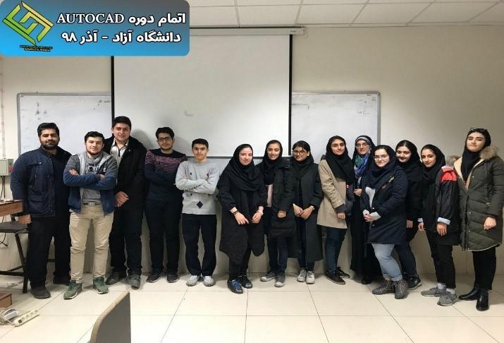 دوره های برگزار شده در شهر تهران توسط گروه مهندسی ساحل پاک