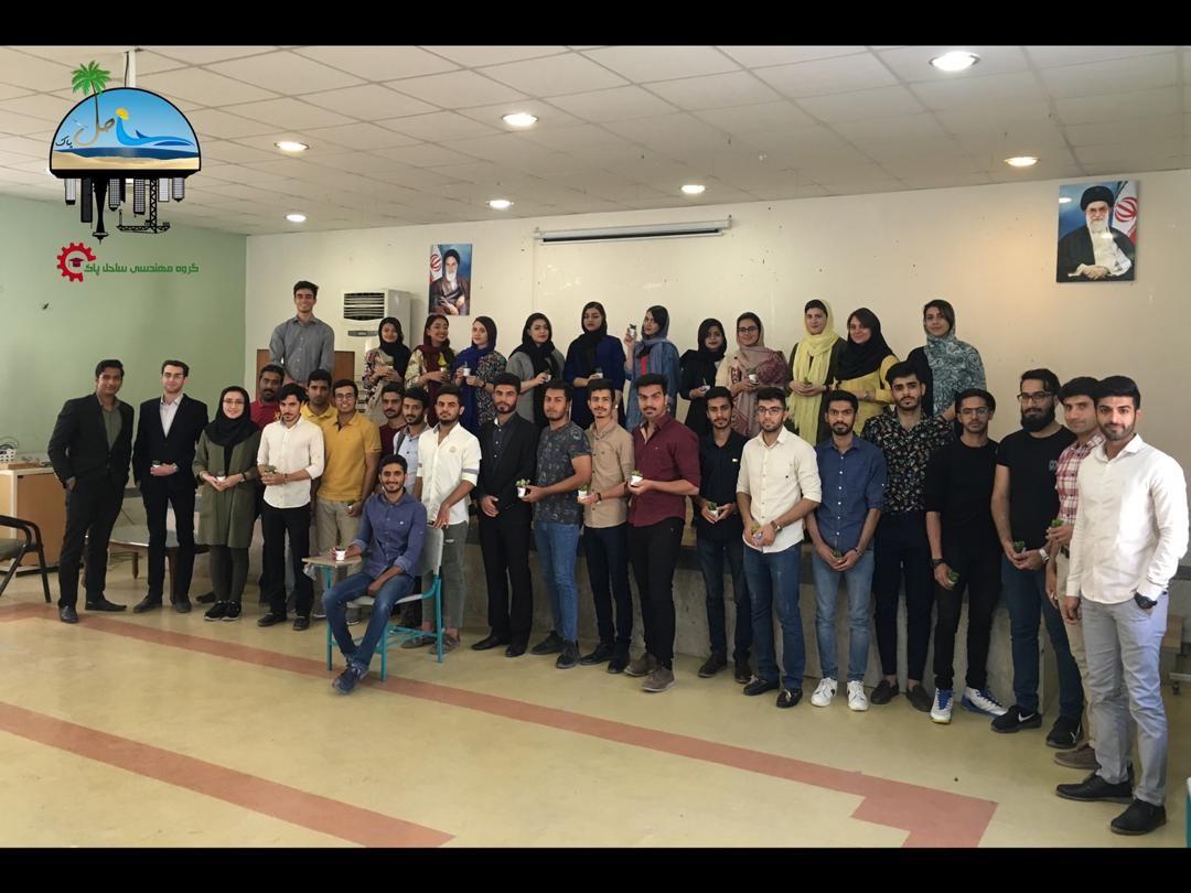دوره های برگزار شده در شهر بندرعباس توسط گروه مهندسی ساحل پاک